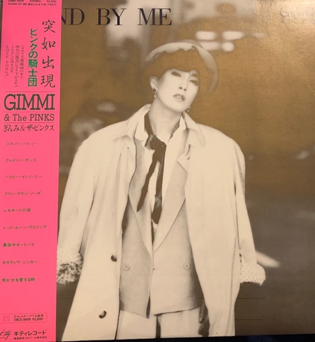 GIMMI & THE PINKS / STAND BY ME