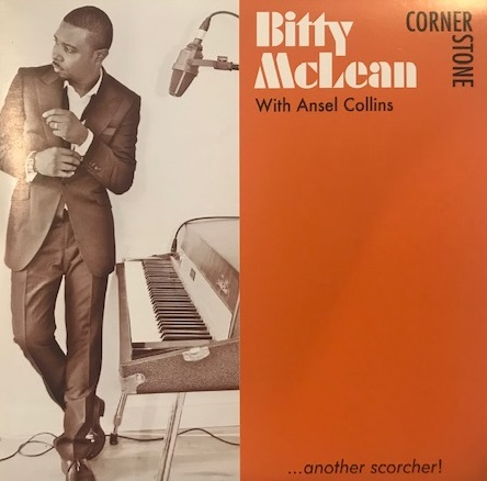BITTY MCLEAN WITH ANSEL COLLINS ‎/ CORNERSTONEのレコードジャケット写真