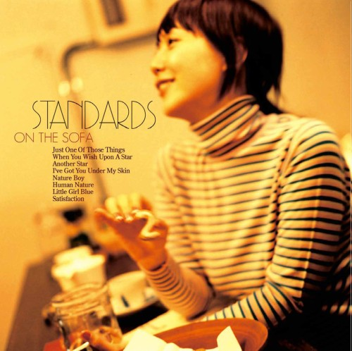 土岐麻子 (TOKI ASAO) / STANDARDS ON THE SOFA