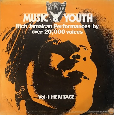 VARIOUS ‎/ MUSIC & YOUTH - RICH JAMAICAN PERFORMANCES BY OVER 20,000 VOICES VOL.1:HERITAGEのレコードジャケット写真