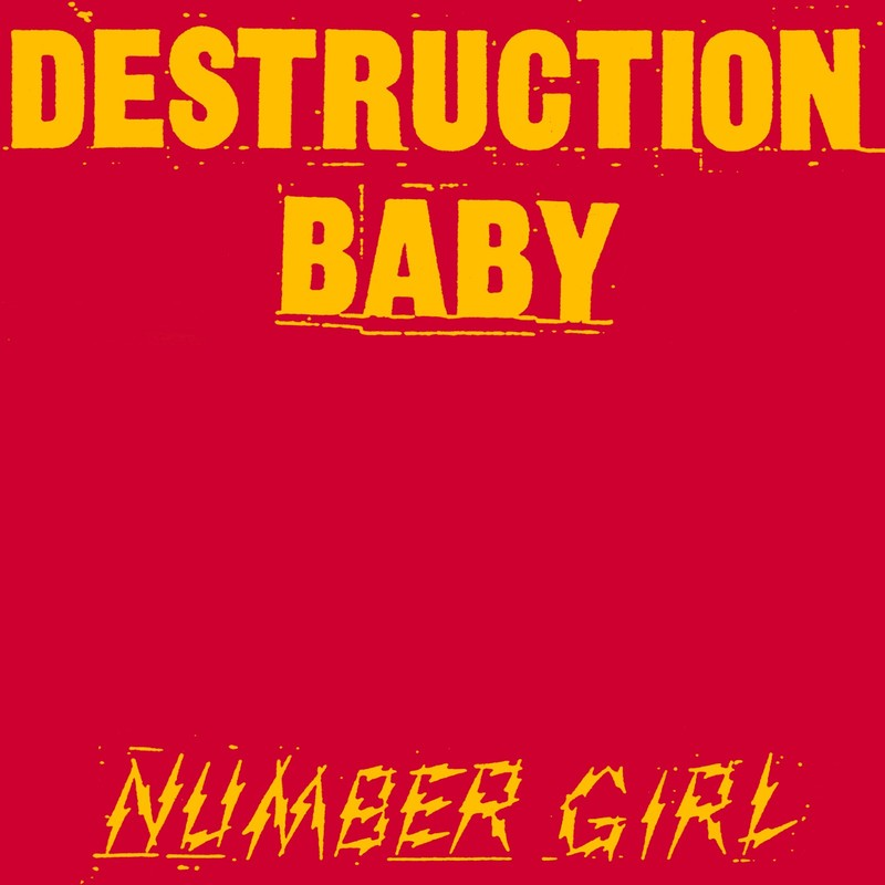 NUMBER GIRL / DESTRUCTION BABY