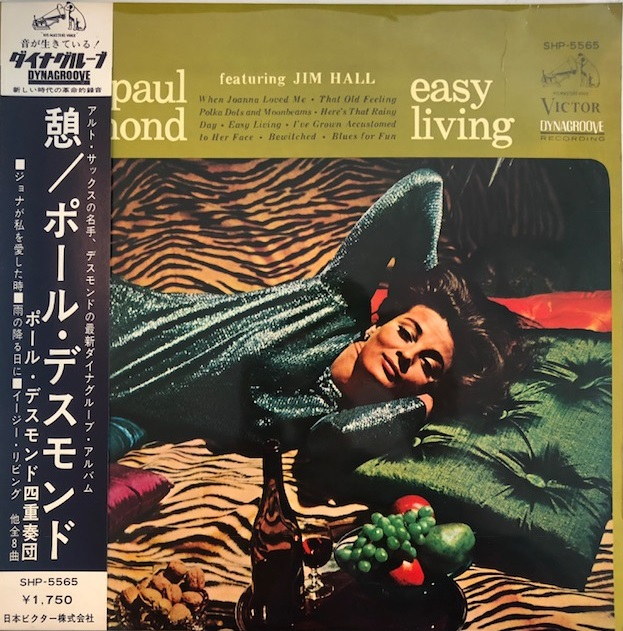 PAUL DESMOND / EASY LIVING