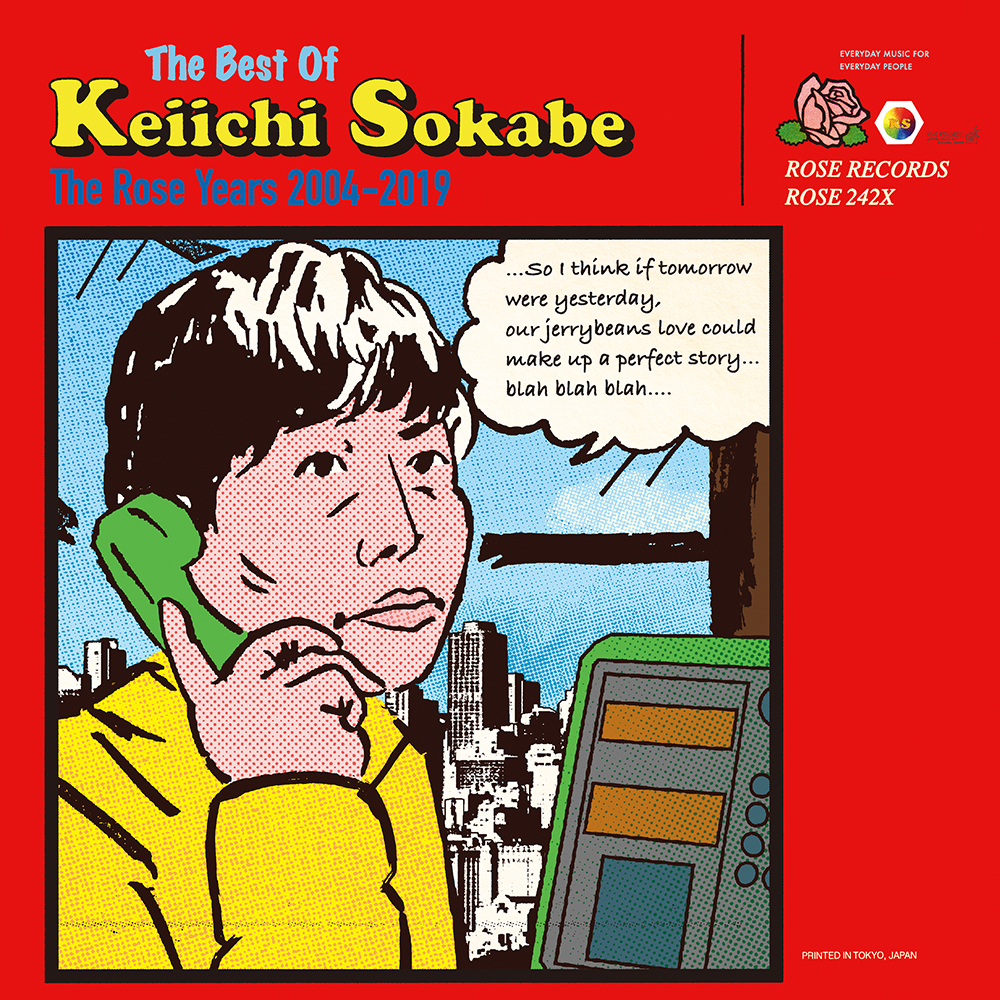 曽我部恵一 / BEST OF KEIICHI SOKABE -THE ROSE YEARS 2004-2019-