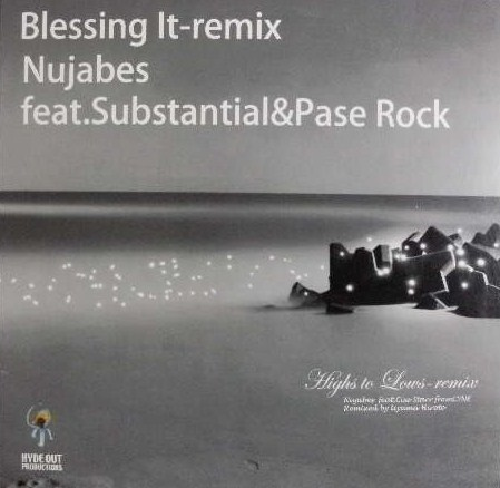 NUJABES / BLESSING IT - REMIX