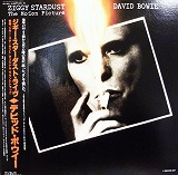 O.S.T. (DAVID BOWIE) / ZIGGY STARDUST THE MOTION PICTURE