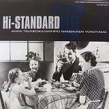 HI-STANDARD / GROWING UP