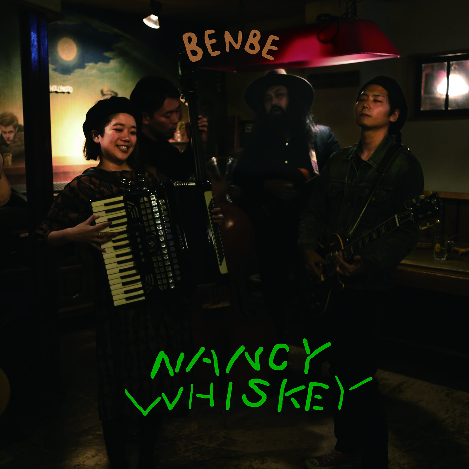 BENBE / NANCY WHISKEY