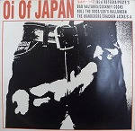 VARIOUS (原爆オナニーズ、NEW ROTEEKA、BAD VULTURES、SA) / OI OF JAPAN