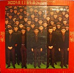 YELLOW MAGIC ORCHESTRA / X∞ MULTIPLIES (増殖 10インチ)