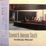 南佳孝 / SEVENTH AVENUE SOUTH