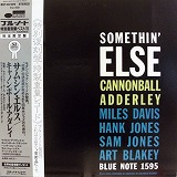 CANNONBALL ADDERLEY / SOMETHING ELSE