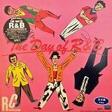RC SUCCESSION (RC サクセション) / THE DAY OF R&B