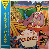 BEATLES / A COLLECTION OF BEATLES OLDIES