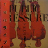 YELLOW MAGIC ORCHESTRA / PUBLIC PRESSURE
