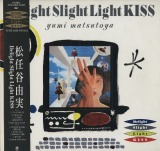 松任谷由実 / DELIGHT SLIGHT LIGHT KISS