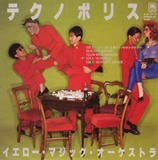 YELLOW MAGIC ORCHESTRA / TECHNOPOLIS