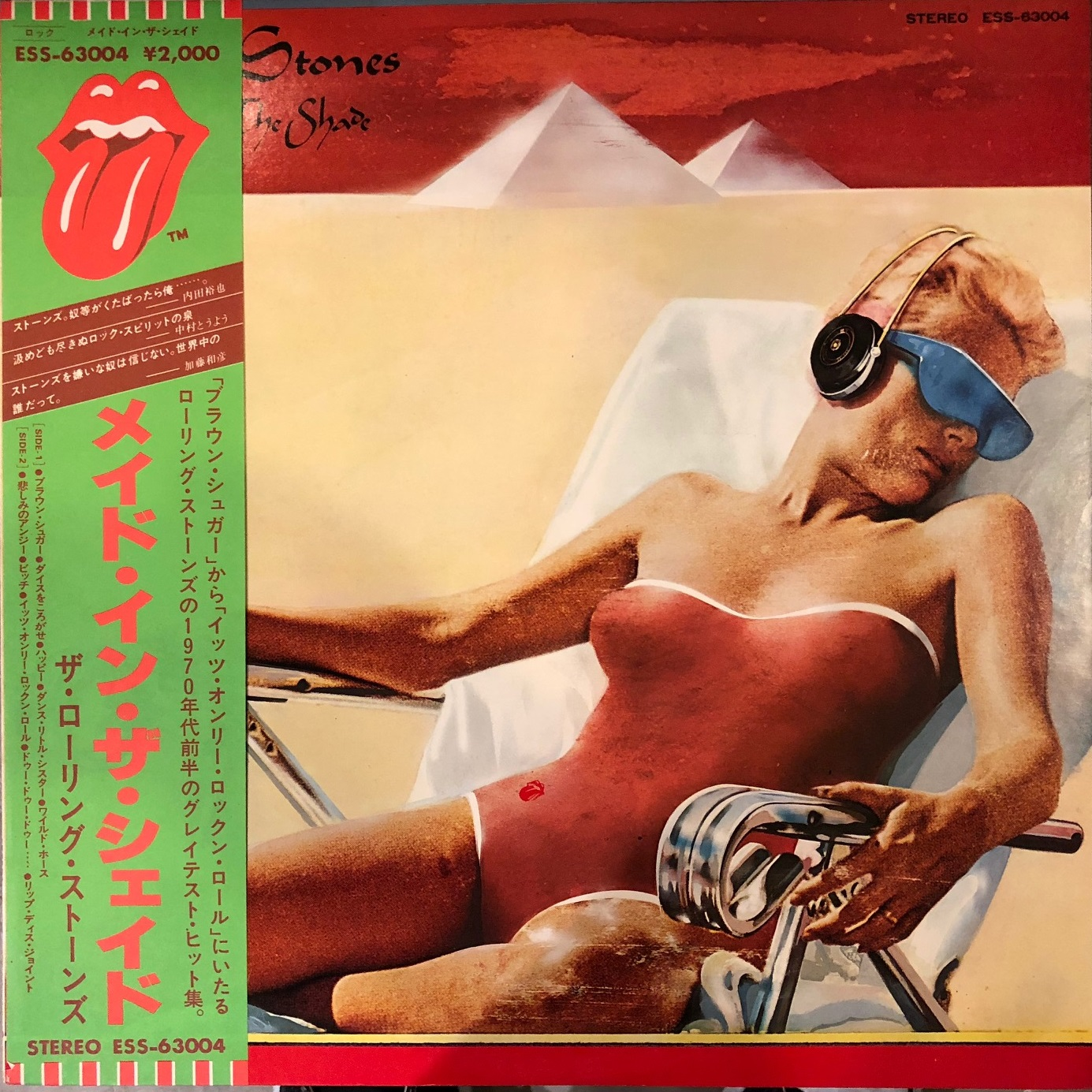 ROLLING STONES / MADE IN THE SHADE