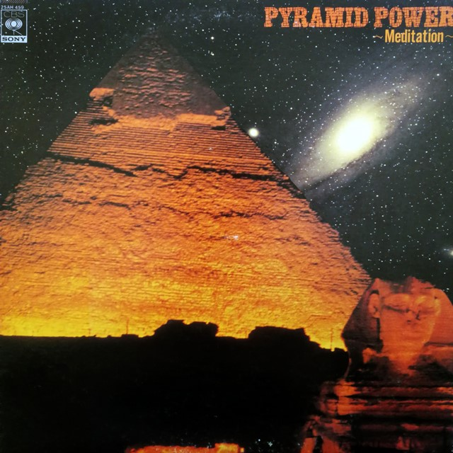 REI SEKIMORI / PYRAMID POWER -瞑想-