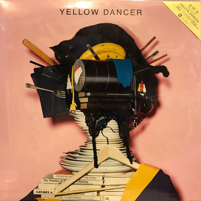 星野 源 / YELLOW DANCER
