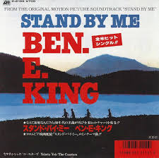 O.S.T.(BEN E. KING) / STAND BY ME