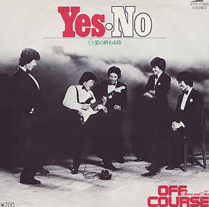 OFF COURSE(オフコース) / YES-NO