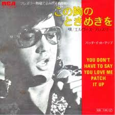 ELVIS PRESLEY / YOU DON'T HAVE TO SAY YOU LOVE ME