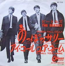 BEATLES / LONG TALL SALLY