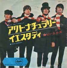BEATLES / ACT NATURALLY