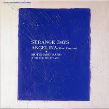 MOTOHARU SANO WITH THE HEARTLAND (佐野元春) / STRANGE DAYS