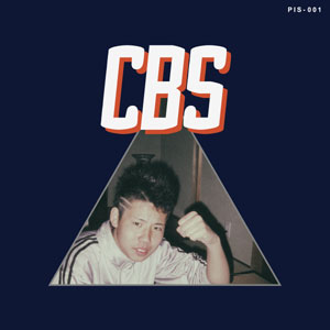 CBS / CLASSIC BROWN SOUNDS