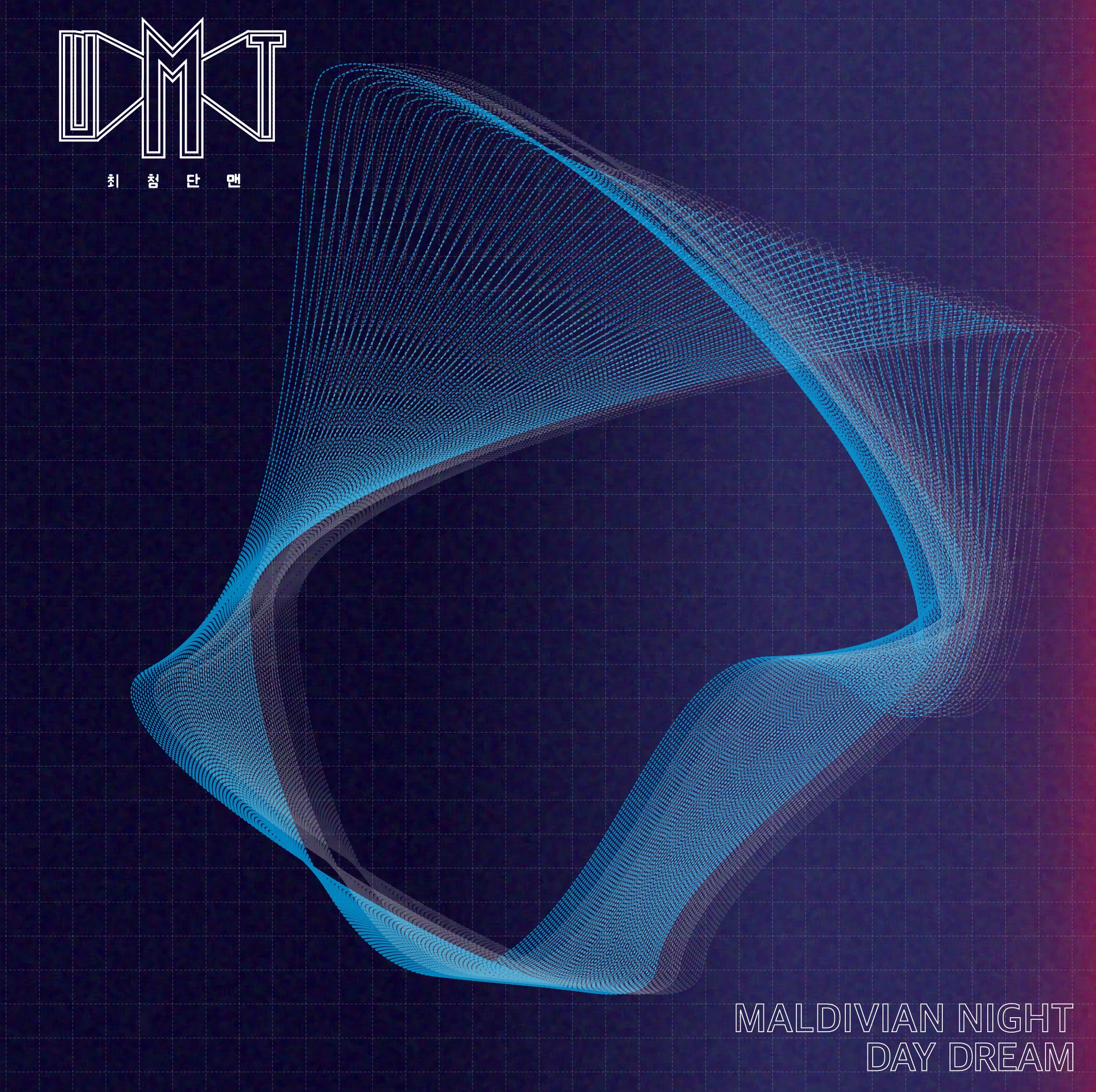 UMT / MALDIVIAN NIGHT / DAY DREAM